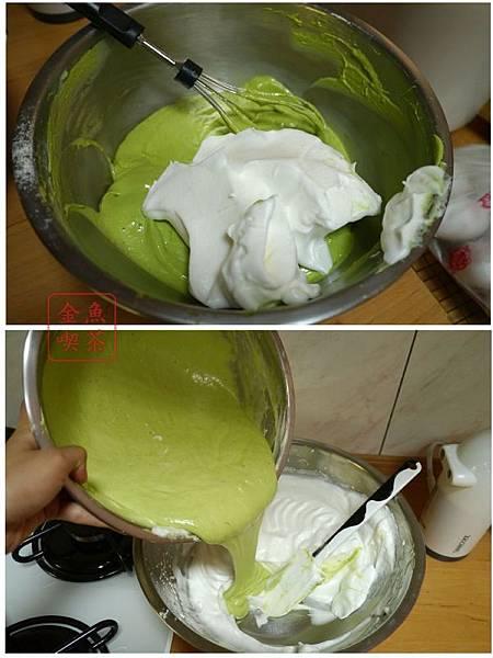 抹茶舒芙蕾起司蛋糕 兩盆混拌
