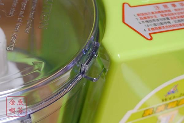 王電廚中寶多功能果菜料理機WO-2688 調理杯的卡榫
