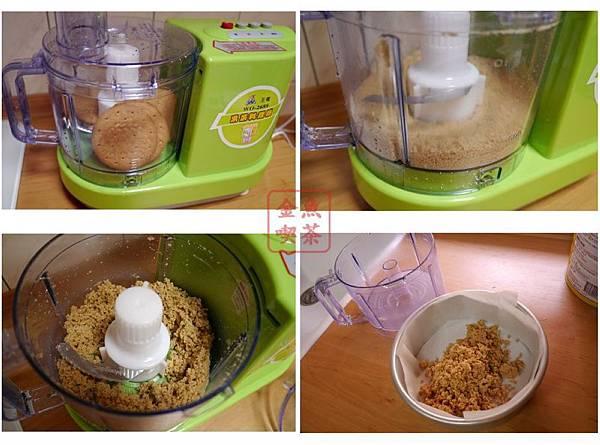 王電廚中寶多功能果菜料理機WO-2688 可以打餅乾碎