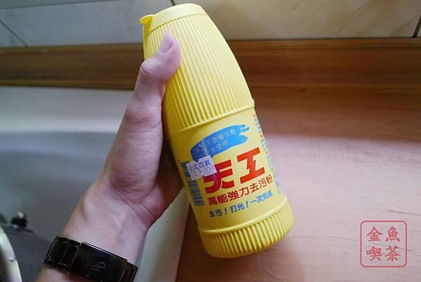 小林12L桌上型攪拌機 準備拿來開洗的清潔劑