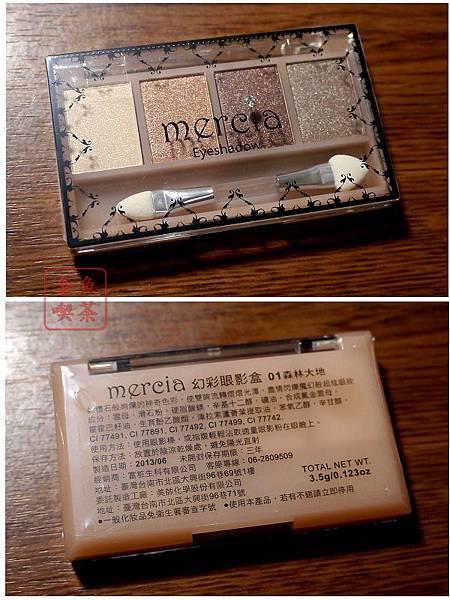mercia幻彩眼影盒01森林大地