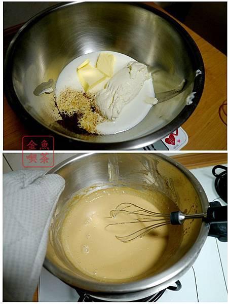 咖啡輕乳酪蛋糕 材料隔水加熱