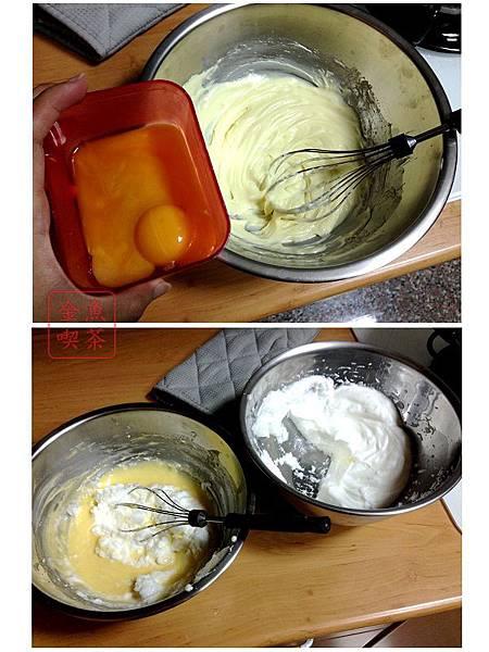 三種起司蛋糕 加入蛋黃 跟蛋白打成乾性發泡