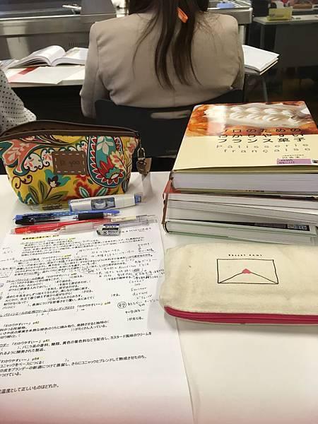 2017%2F04%2F14 吉村大輔洋菓子理論
