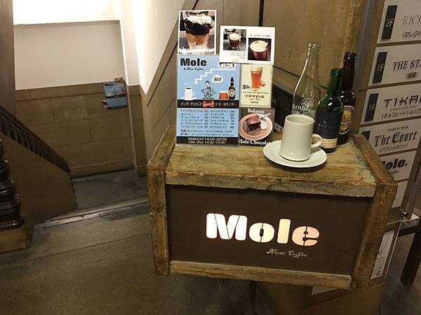 Mole%26;Hosoi coffees