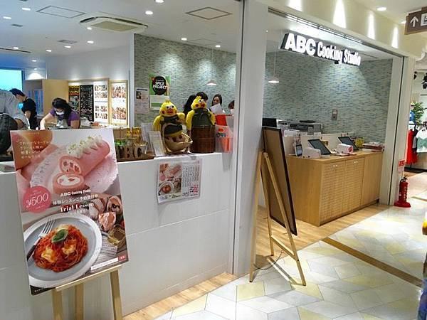 abc cooking studio天王寺mio