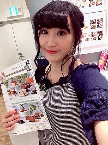 abc cooking studio難波店