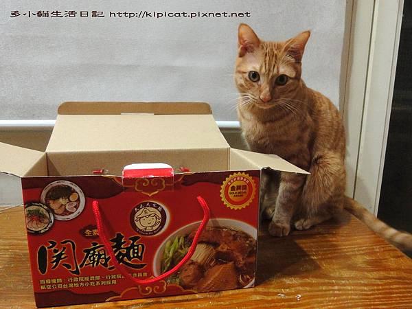 多小貓玩關廟面紙盒1(多小貓生活日記)
