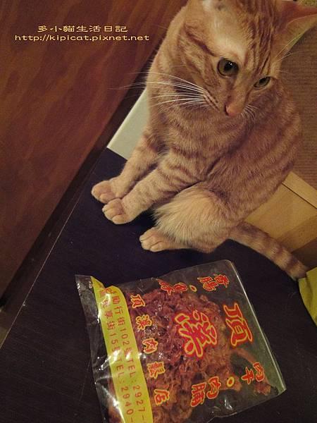 多小貓與豬肉條(多小貓生活日記)
