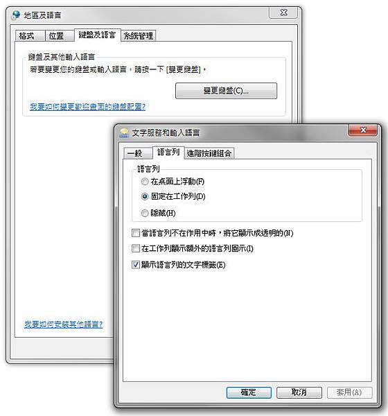 2012-07-25_101957