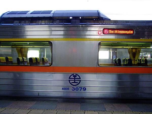 DSCF1592.JPG