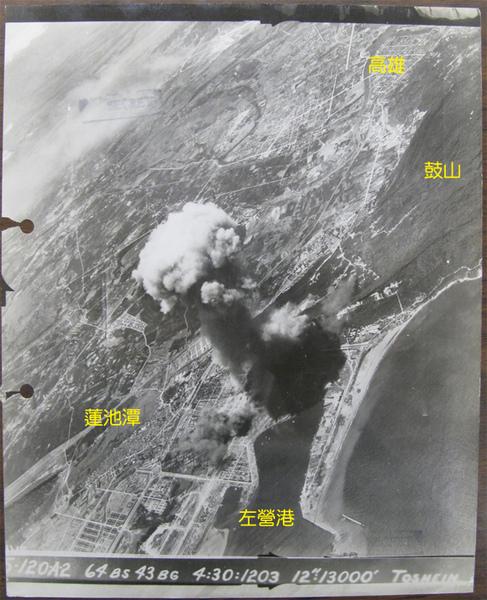 bombing_taiwan06.jpg
