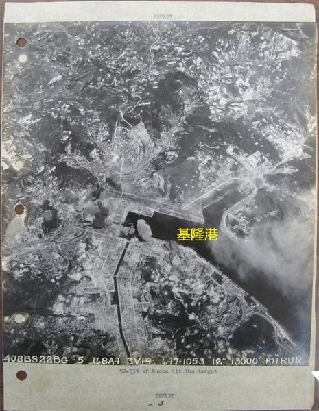 bombing_taiwan02.jpg