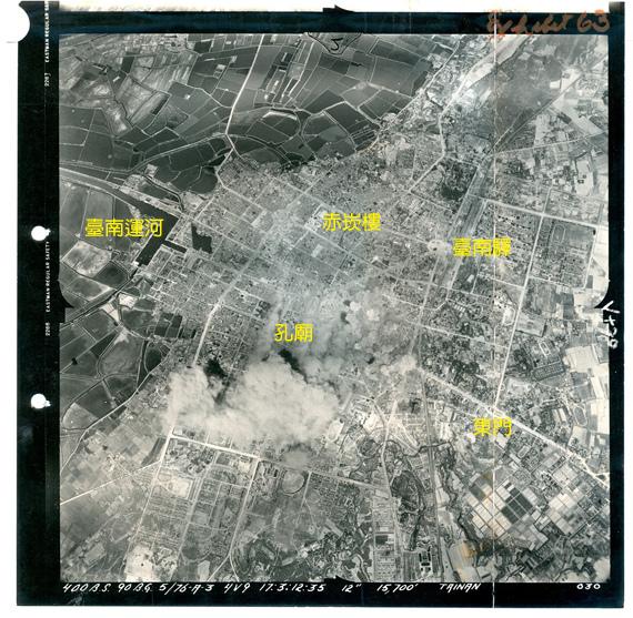 bombing_taiwan04.jpg