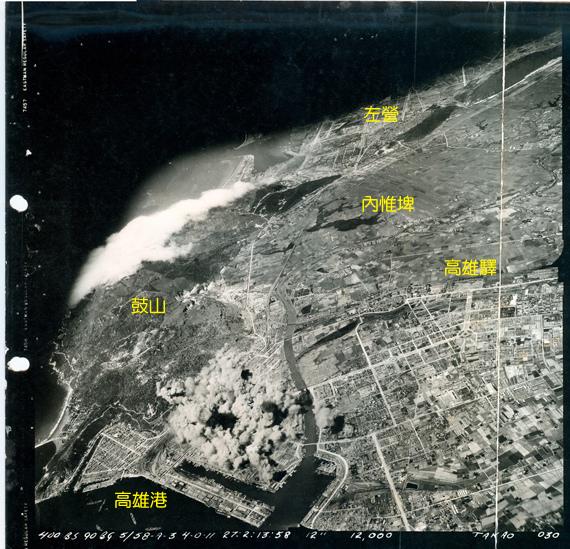bombing_taiwan05.jpg