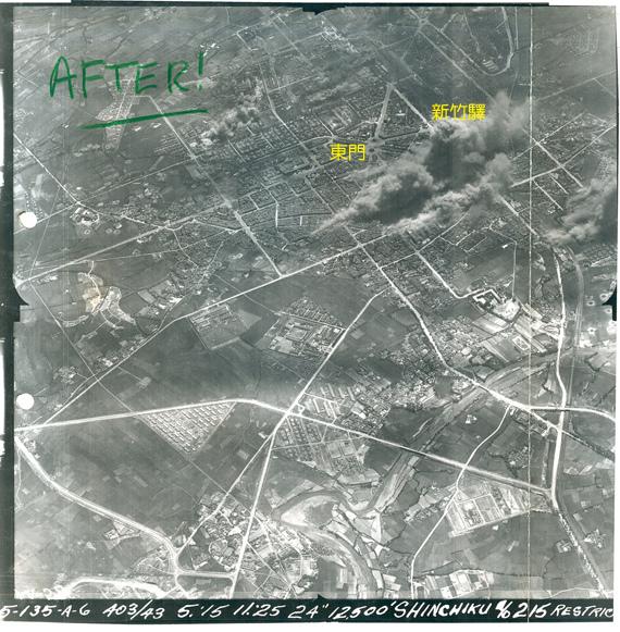bombing_taiwan03.jpg