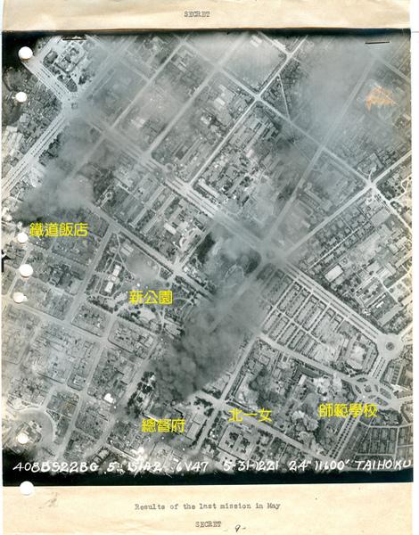 bombing_taiwan01.jpg