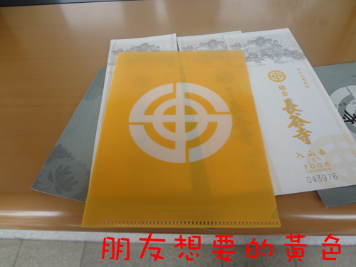 DSC00622.JPG