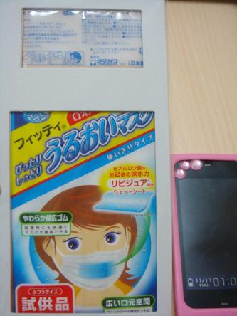 DSC03095.JPG