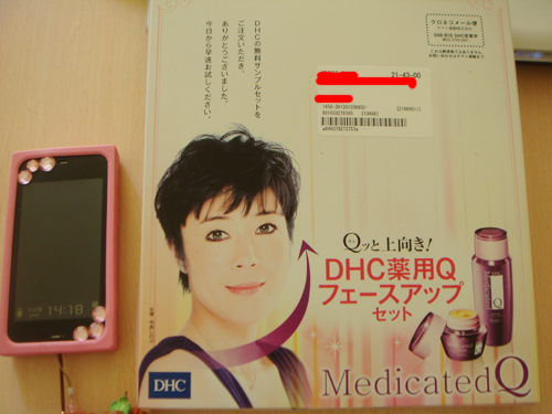 DSC03209.JPG