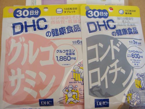 DSC03337.JPG