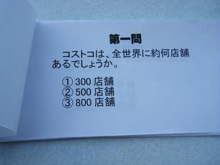 1502030390.jpg