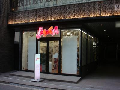 shop15.jpg