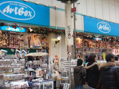 shop17.jpg