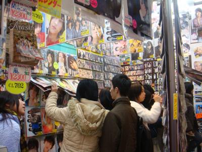 shop19.jpg