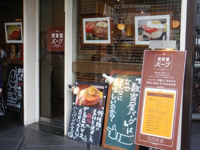 sukiya02.jpg