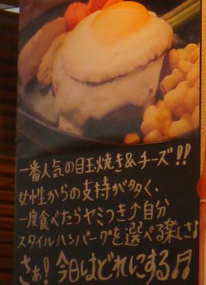 sukiya04.jpg