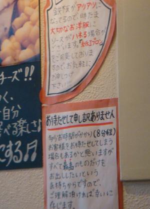 sukiya05.jpg