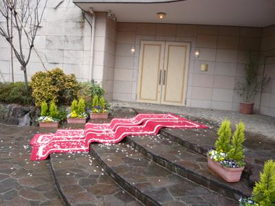 tsubaki03.jpg