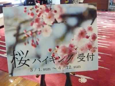 tsubaki16.jpg