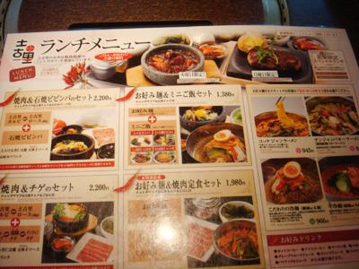 tokori03.jpg
