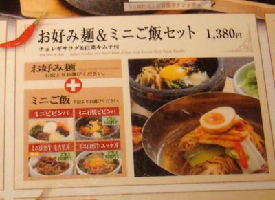 tokori05.jpg
