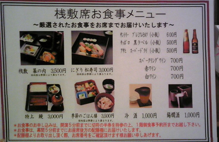 shinbashi11.jpg