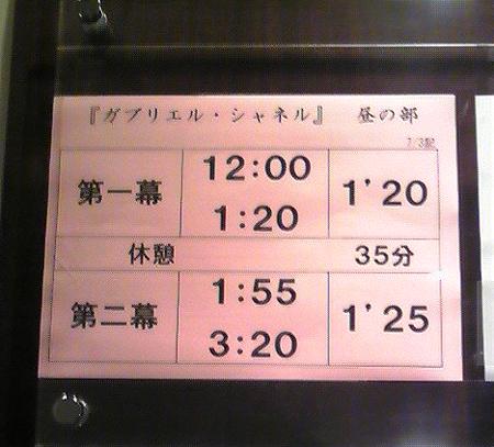 shinbashi16.jpg