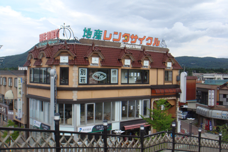karuizawa03.jpg