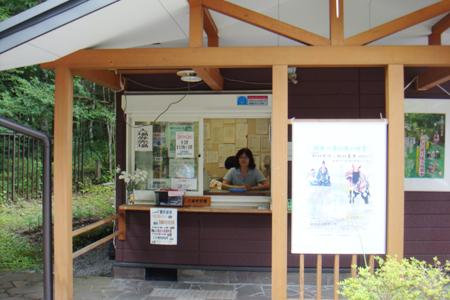 karuizawa21.jpg