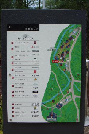 karuizawa33.jpg