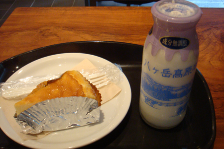 karuizawa36.jpg