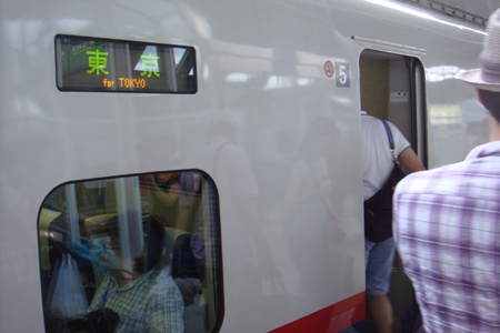 karuizawa40.jpg