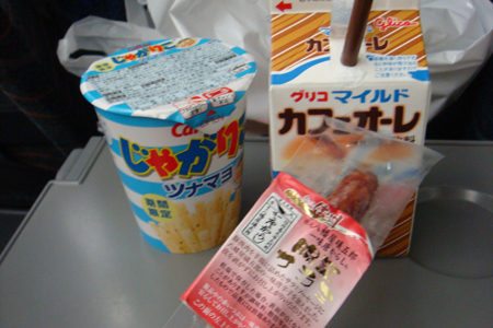 karuizawa41.jpg