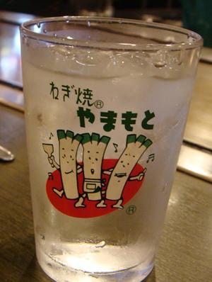 yamamoto03.jpg