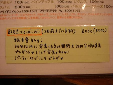 DSC00644.JPG