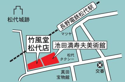 map_matsushiro.jpg