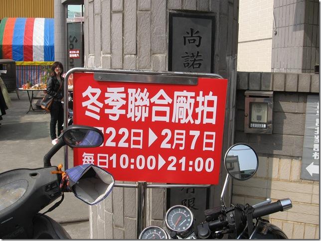 2010_01_30_IMG_7371