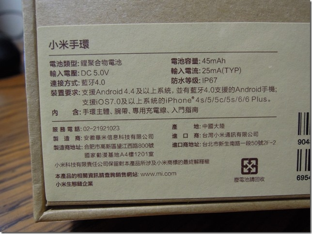 DSCN3123