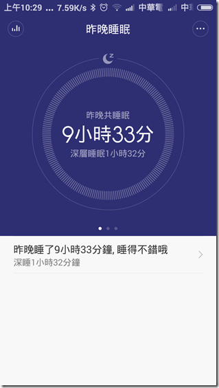 Screenshot_2015-09-26-10-29-13